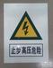 不锈钢标识牌价格不锈钢标识牌订制厂家直销不锈钢标识牌生产厂家