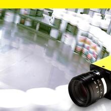 苏州工业相机维修