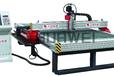 龙门数控切割机HNC-TMG3015数控等离子切割机台式切割机质量放心!