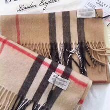 全球十大品牌围巾,一比一100%原单顶级复刻质量,工厂一手货源