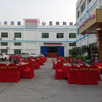 年会庆典宴席订餐热线,工厂尾牙宴推荐680的大盆菜