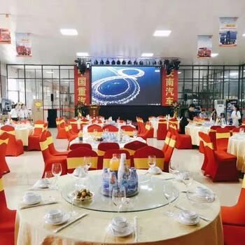 年会围餐/自助餐/大盆菜/火锅宴会预定,各类餐具设备出租