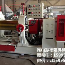 18寸丁苯橡胶(SBR)开放式炼胶机稀油润滑型