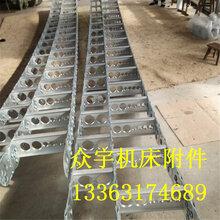 机床拖链坦克链条塑料拖链雕刻机工程尼龙拖链高品质耐磨规格齐全
