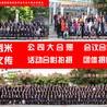 清溪镇各类活动会议集体照大合影拍摄