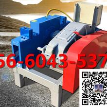 三門峽槽鋼臥式鋼筋切斷機圖片