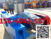 临沂钢棒电动液压式钢筋切断机