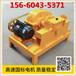 半自动切割机价格槽钢价格表