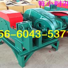 浙江杭州废旧钢筋下料机双头图片