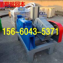 桂林平乐县废旧钢筋剪切机,螺纹钢钢筋切断机图片