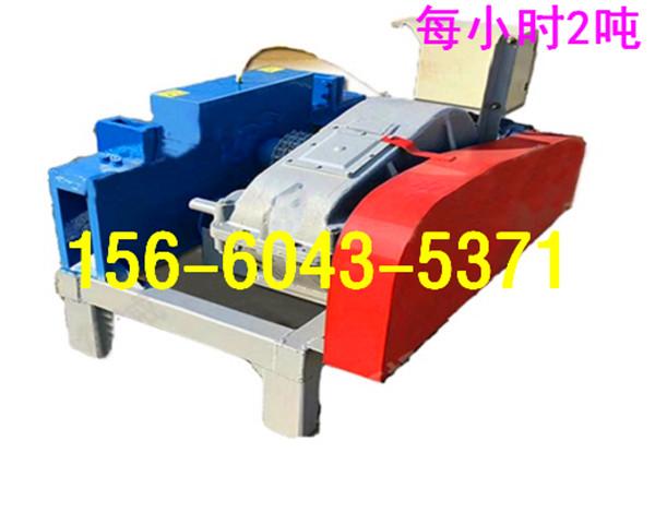 合肥废品钢筋切断机