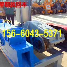 安庆大型废旧钢筋切断机优质赠品图片
