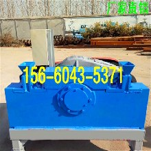 大型液壓鋼筋切斷機鋼材河南省打折促銷圖片