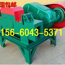 南阳西峡县废旧钢筋切粒机,快速钢筋切断机图片