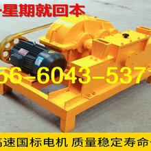 安庆桐城钢筋头剪断机,快速钢筋截断机