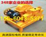 淮南废旧螺纹钢轧机需要花多少钱