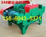 南京液压废金属剪断机厂家供应