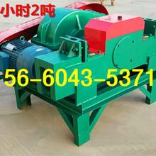 扬州大型废旧钢筋切断机图片