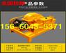 南京电动液压式钢筋切断机打折促销