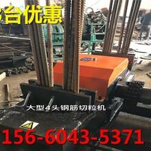 湘潭液压大型废旧钢筋切断机图片