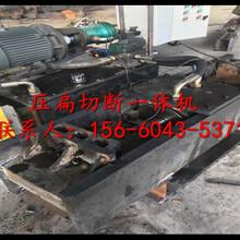 安徽蚌埠废旧钢筋液压切断机液压图片