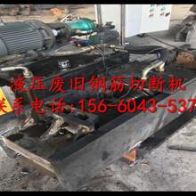 广东云浮高速钢筋切断机哪里卖图片