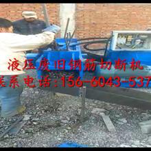 江苏连云港废旧钢筋切粒机哪里卖图片