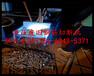 漳州哪里卖钢管自动切断机
