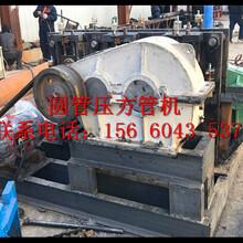 周口商水县钢筋切段机,大型钢筋切断机图片