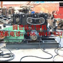 安阳文峰钢筋废料头切断机,钢筋料头切断机图片