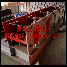 江苏扬州废旧钢筋切粒机哪里卖图片