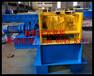 长沙哪里卖大型自动钢筋切断机
