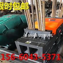 杭州钢筋头剪切机云南新闻网图片