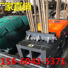荆州钢筋头剪切机,钢筋颗粒机价格价格实惠,价格实惠图片