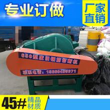 北京全自动大型钢筋切头机服务周到图片