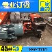 临沂沂南县钢筋平头切断机为何如此受市场的欢迎呢?