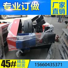 宁波奉化哪里有钢筋头剪切机图片