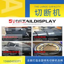 钢筋切断机规格型号大型钢筋废料切粒机图片