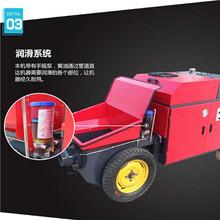 德宏小型混凝土泵输送泵哪家好图片
