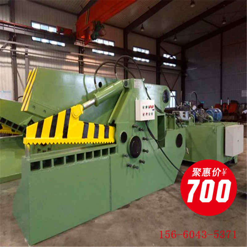 1米2剪口鳄鱼嘴液压剪切机、鳄鱼嘴液压剪切机厂商