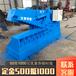 200噸新型廢鋼剪切機價格