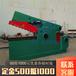 買一米鱷魚剪鐵機選315鱷魚剪鐵機