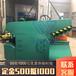 315鳄鱼液压剪铁机