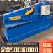 400噸廢鋼液壓剪切機