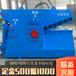 哪里生產的液壓鱷魚剪視頻好用250噸