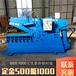 哪里生產的鐵皮剪切機好用160噸