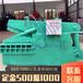 800刀口鱷魚液壓剪鐵機