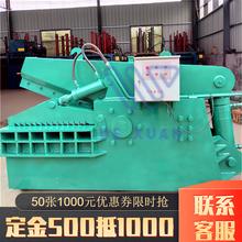 160吨大型剪切机