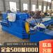 200噸液壓鱷魚剪切機多少錢