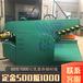 買新式鱷魚剪選180噸小型鱷魚剪